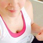 Sophia Thiel – Mein persönliches 12 Wochen Programm – Woche 10