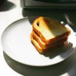 Ernährung – Wie gesund ist Toastbrot?